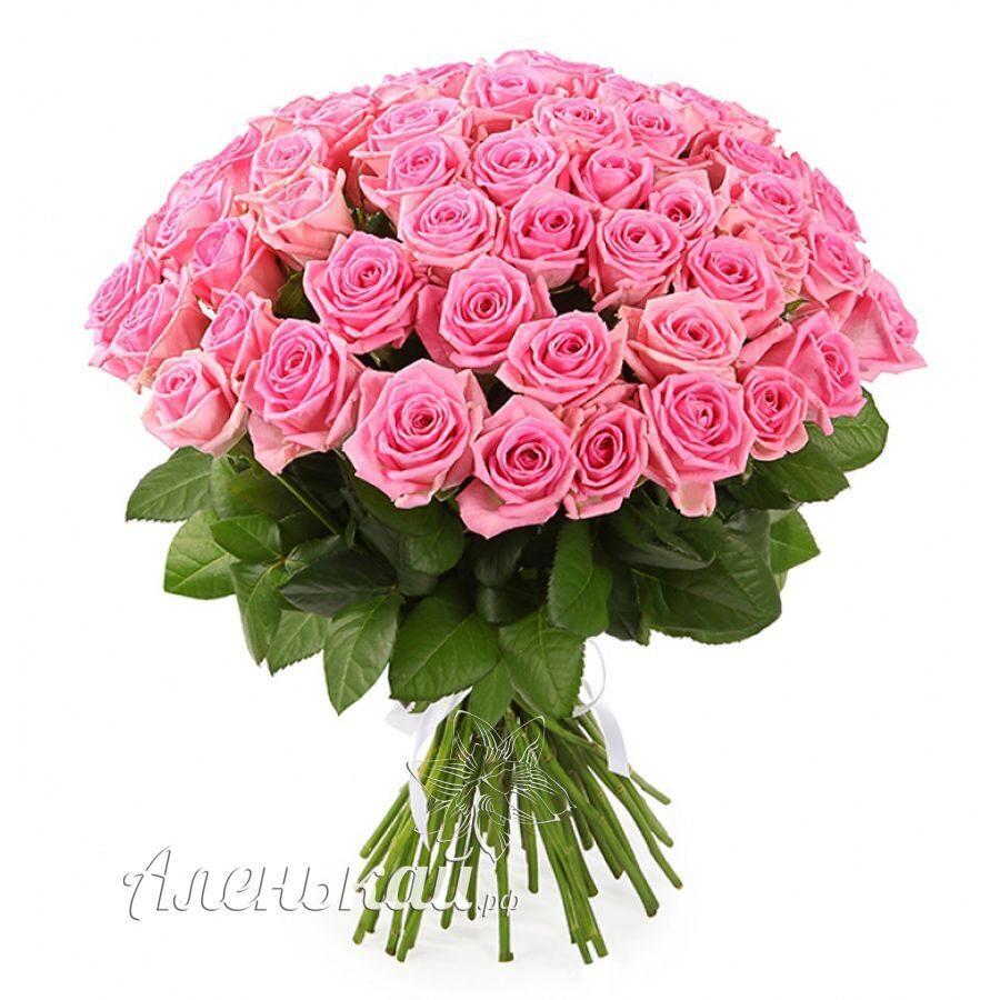 Серпантин цветы ленты купить пятигорск где купить цветы оптом в крыму